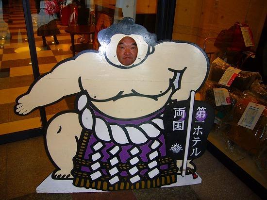 東京ツアー 東京に行ってきました。 両国 浅草 錦糸町