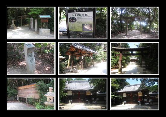 交野天神社に参拝してきました