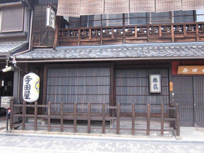 伏見 寺田屋 月の蔵人 に行ってきました。