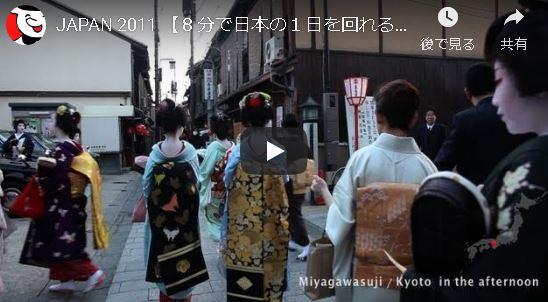 普通の日本の風景です・・・・でも素晴らしい、そんな動画ですYouTube
