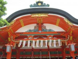 京都 伏見稲荷に参拝です
