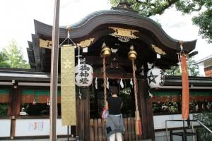 京都晴明神社に参拝してきました