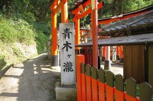 京都伏見のロングアンドワイディングロード