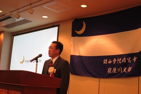 2015.関西学院大学同窓会寝屋川支部の総会に参加しました