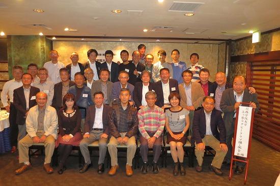 2015年上ヶ原ラグビーOBOG会総会を開催しました。