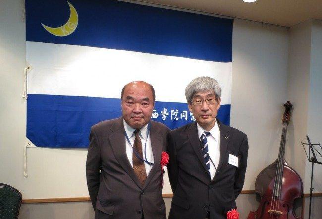2016関西学院大学同窓会寝屋川支部総会に参加してきました