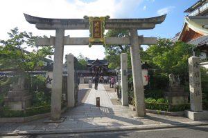 京都の晴明神社に参拝です