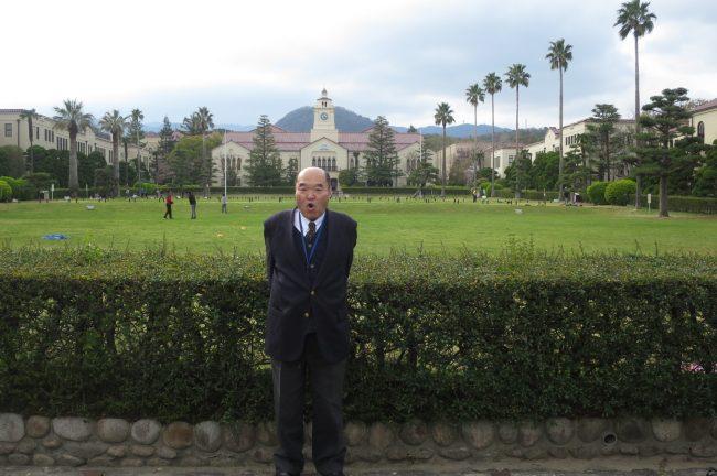 2019関西学院大学春の定例評議会に参加してきました