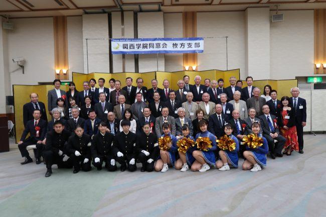 2019年関西学院同窓会枚方支部第30回記念総会・懇親会が開催されました
