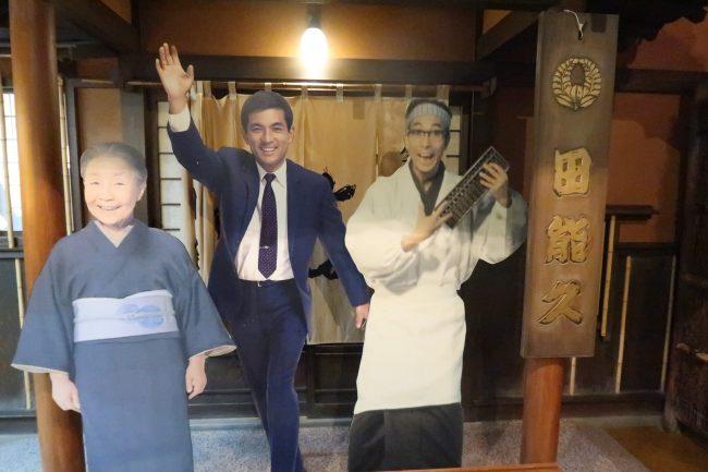 加山雄三ミュージアムに行ってきました