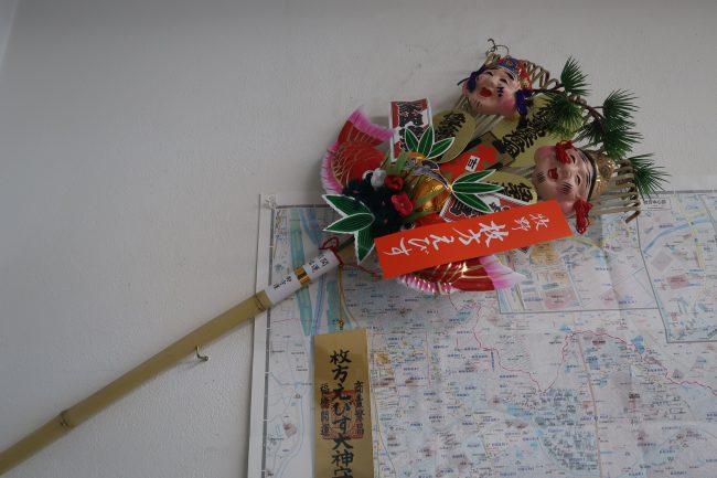 枚方戎神社に行ってきました。今年も「商売繁盛」なりますように!