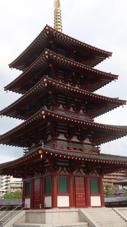 聖徳太子が建てた四天王寺に行ってきました